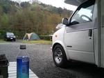 キャンプ場と虎.jpg
